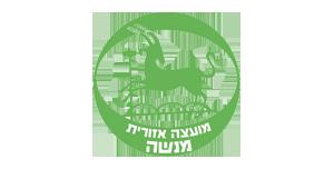 """הוועדה המקומית לתכנון ובנייה """"מנשה אלונה"""""""