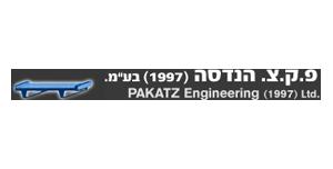 """פ.ק.צ. הנדסה (1997) בע""""מ"""